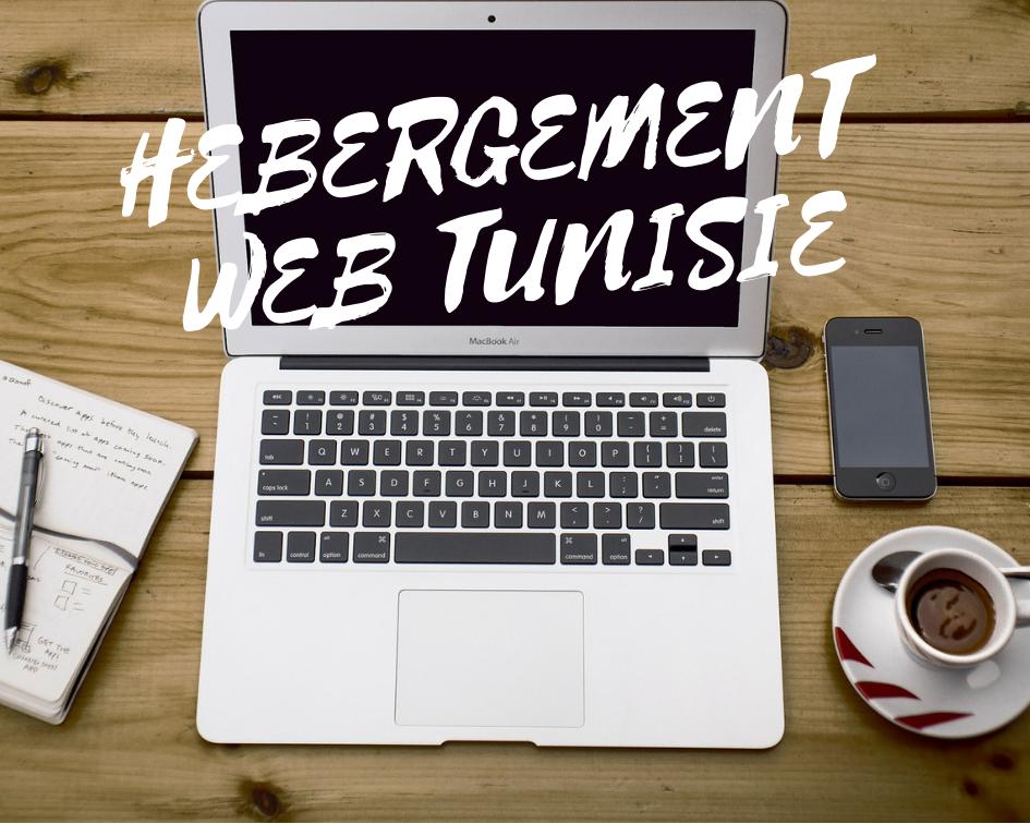 hébergement site web T.unisie hébergement Wordpress pas cher en Tunisie