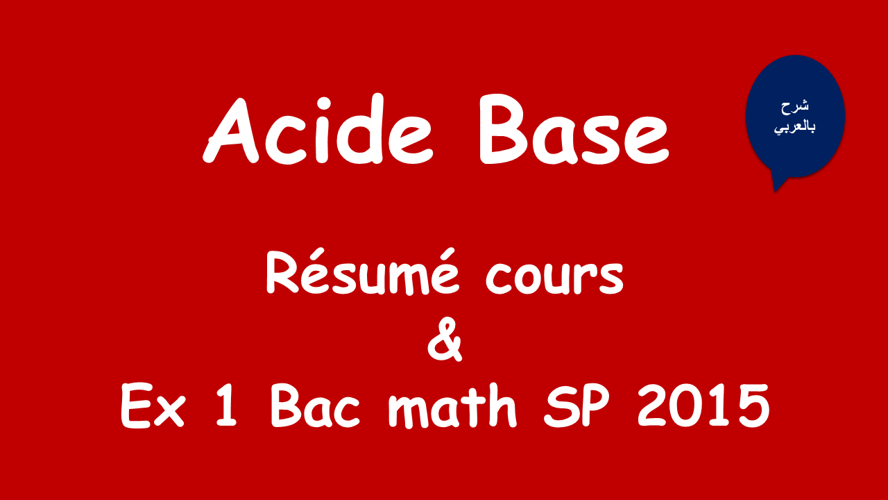 exercice acide base corrigé bac math session 2015