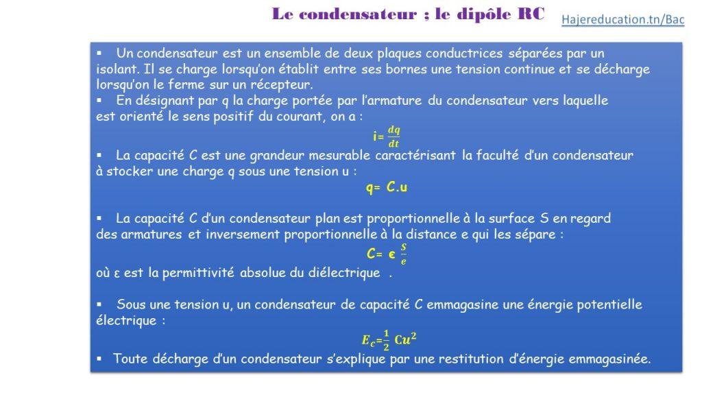 cours dipole rc hajereducation