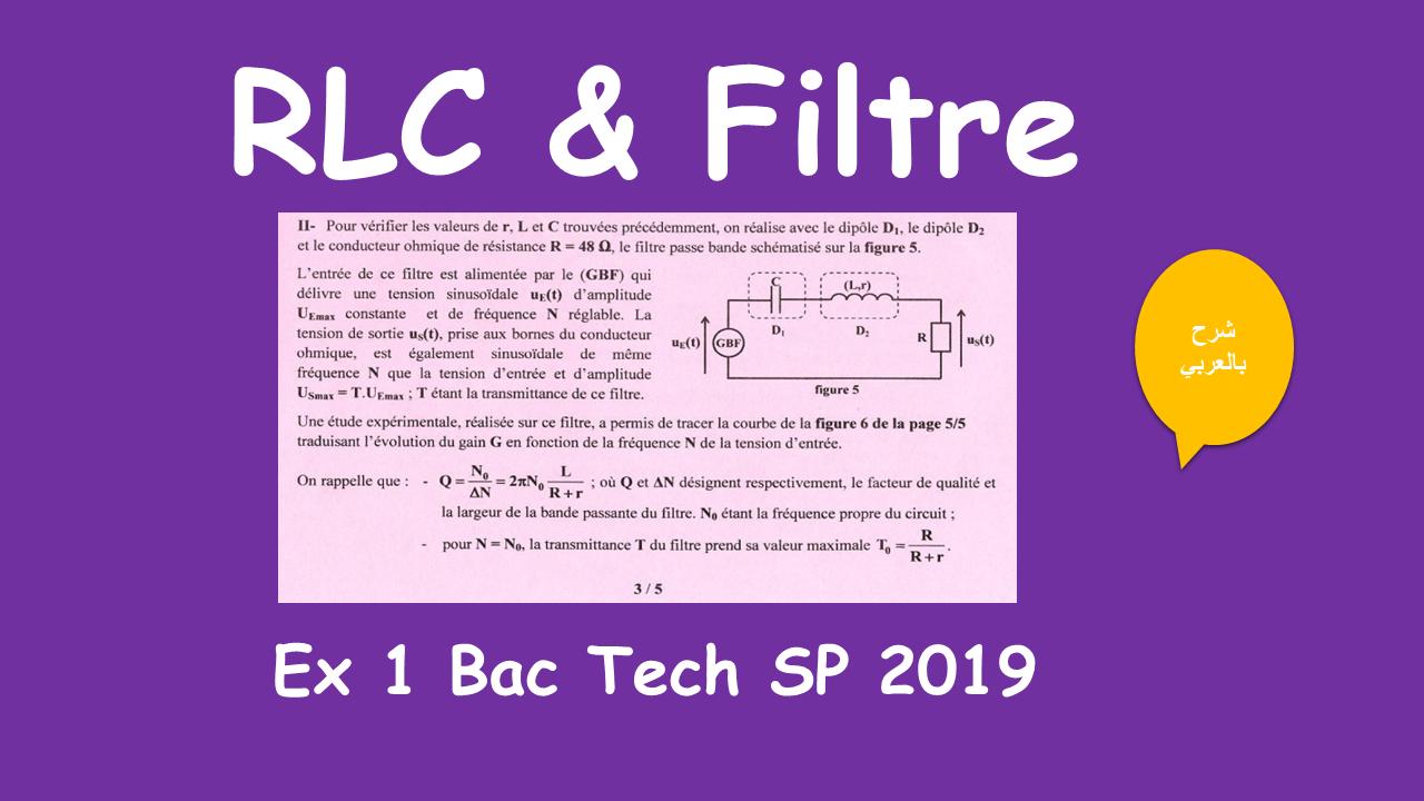 Circuit RLC et FILTRE : Ex 1 bac technique  SP 2019 شرح