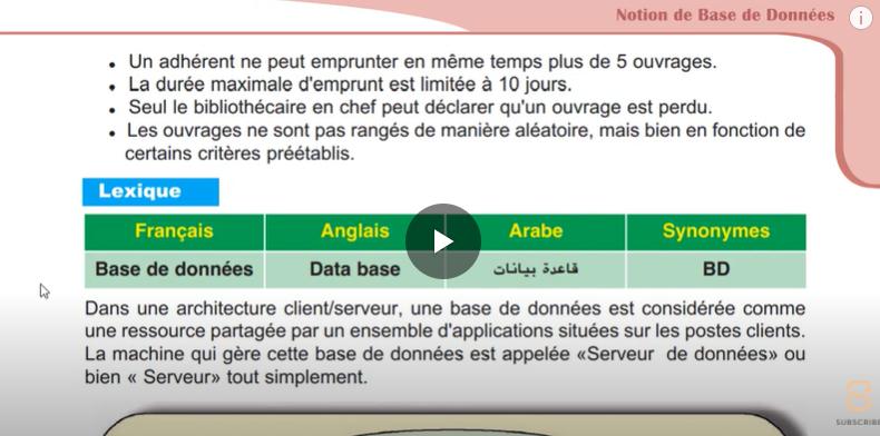 Cours Bases de données : notions de base ( cours BD P3 )