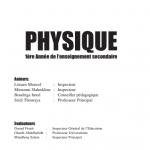 Physique 1ére année Manuel Scolaire